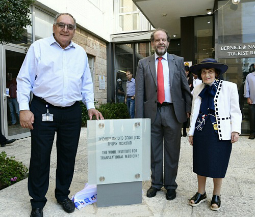 Director General Prof Zeev Rotstein, Professor David Latchman CBE & Mrs Ella Latchman Hadassa opening