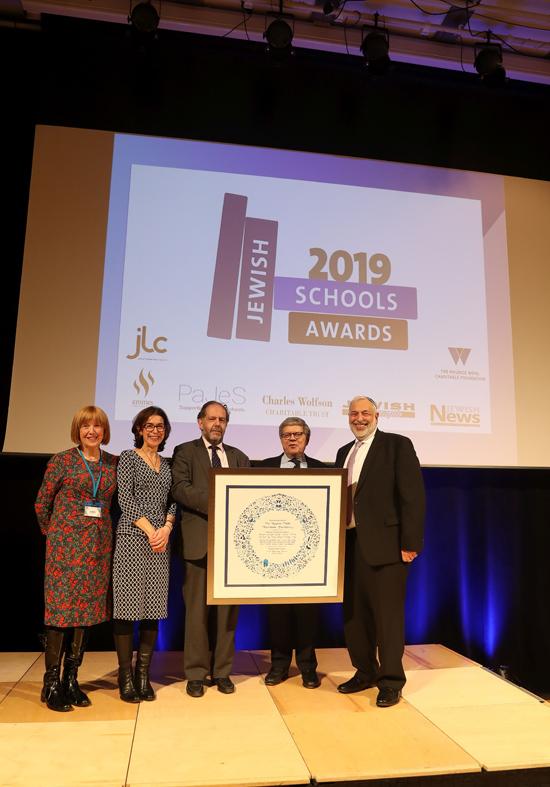 PaJeS 5 Jewish School Awards February 2019