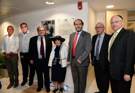 Opening of The Wohl Institute for Translational Medicine at the Hadassah Medical Centre in Jerusalem